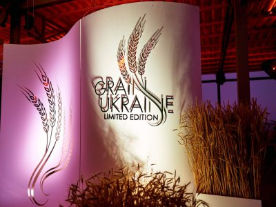 The company LLC MUR in Odessa on Grain Ukraine. Limited Edition.